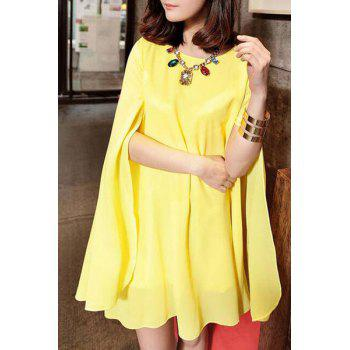 Chic Women's Round Collar Candy Color A Line Dress