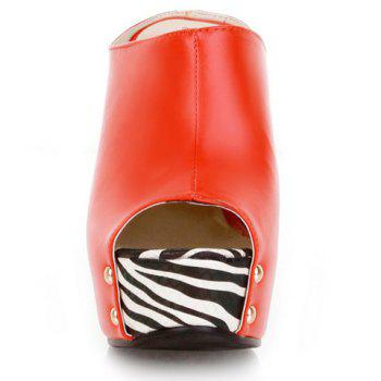 Trendy Zebra-Stripe and Wedge Heel Design Women's Slippers - 34 34