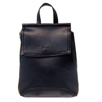 Casual Cover and PU Leather Design Backpack For Women