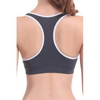 Stylish Women's Front-Close Racerback Sport Bra