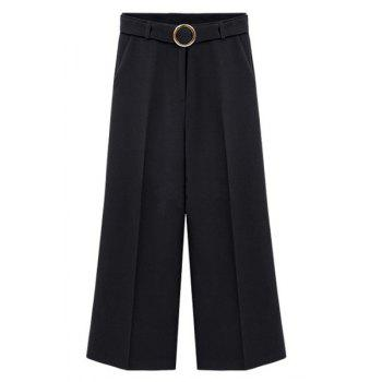 Stylish Zipper Fly Solid Color Paggy Women's Pants