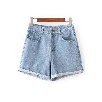 Trendy Bleach Wash Rolled High Rise Women's Shorts