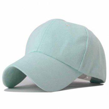 Trendy Solid Color Faux Suede Baseball Hat For Women