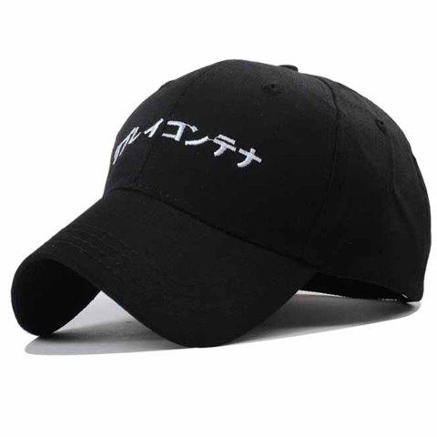Chic Japanese Embroidery Sun Block Baseball Hat For Women -  BLACK