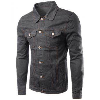 Slim Fit Solid Color Single Breasted Denim Jacket For Men