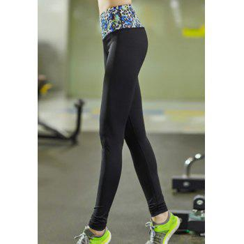 Active Style Elastic Waist Colored Leopard Print Fitness Spliced Women's Yoga Pants