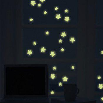 Fashion Night Sky Bedroom Ceiling Decoration Fluorescence Glow Wall Stickers - FLUORESCENT YELLOW