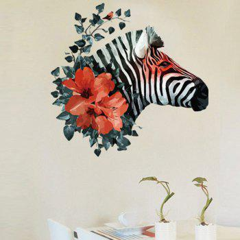Fashion Removable Waterproof Zebra Pattern Wall Stickers For Living Room Bedroom Decoration - COLORMIX