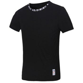 Funny Letters Geometric Print Fitted Round Neck Short Sleeves Men's T-Shirt