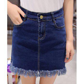Fashionable Women's High Waisted Fringed Skirt