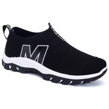 Concise Black Color and Splicing Design Men's Casual Shoes