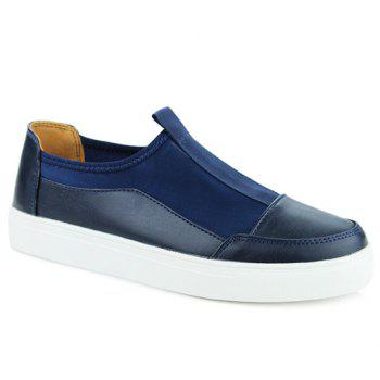 Concise Splicing and PU Leather Design Men's Casual Shoes