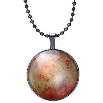 Trendy Round Pendant Necklace For Men - RED RED