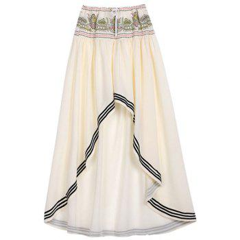 Trendy High Low Hem Drawstring Women's Skirt
