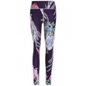 Sporty Women's Floral Print Slimming Pants