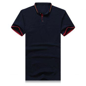 Turn-Down Collar Striped and Star Embroidered Short Sleeve Men's Polo T-Shirt
