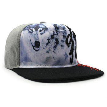 Stylish Chinese Calligraphy Shape Embroidery Men's Baseball Cap - LIGHT GRAY