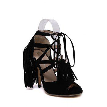 Party Lace-Up and Fringe Design Sandals For Women