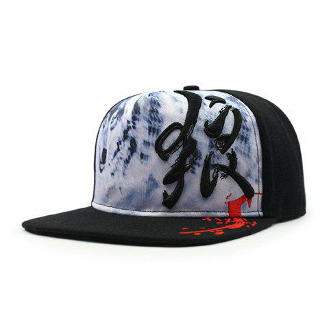 Stylish Chinese Calligraphy Shape Embroidery Men's Baseball Cap - BLACK