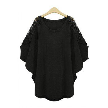 Trendy Women's Scoop Neck 1/2 Sleeve Lace Splicing T-Shirt