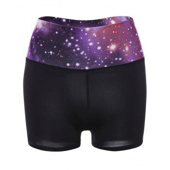 Stylish Elastic Waist Galaxy Splicing Women's Yoga Shorts