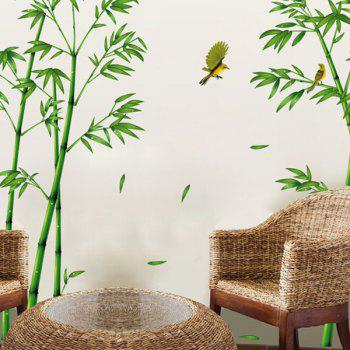 Stylish Bamboo and Birds Pattern Removeable Wall Stickers - GREEN