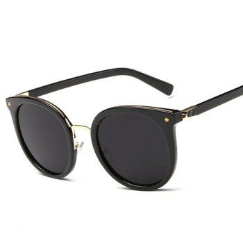 Chic Metal Nose Bridge Women's Black Cat Eye Sunglasses