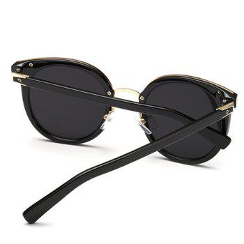 Chic Metal Nose Bridge Women's Black Cat Eye Sunglasses -  BLACK