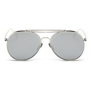 Chic Thick Rims Women Aviator's Silver Sunglasses -  SILVER