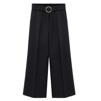Casual High Waist Pure Color Zippered Women's Ankle Pants