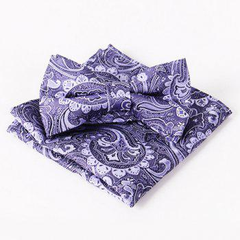 Stylish Men's Arabesque Jacquard Ethnic Bow Tie and Handkerchief
