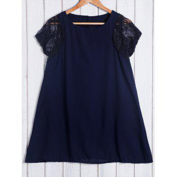 Round Collar Short Sleeve Lace Spliced Hollow Out Women s Dress