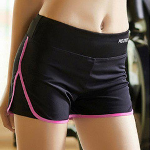 Simple Super-Elastic Skinny Multicolor Women's Sport Shorts - ROSE XL
