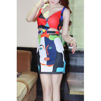 Trendy Women's Strappy Printed Cut Out Bodycon Dress