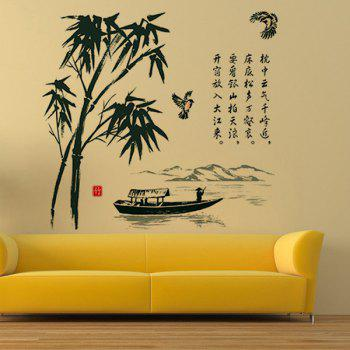 Chic Quality Chinese Style Bamboo Leaves Pattern Removeable Wall Stickers - DEEP GREEN