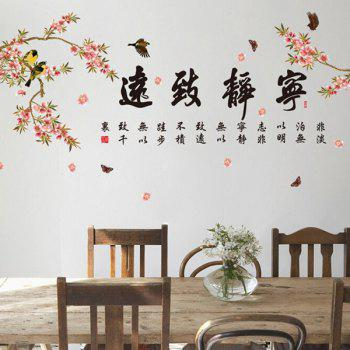 Stylish Chinese Style Landscape Pattern Wall Sticker For Livingroom Bedroom Decoration