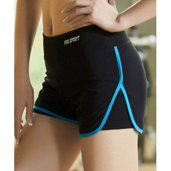 Simple Super-Elastic Skinny Multicolor Women's Sport Shorts - BLUE S