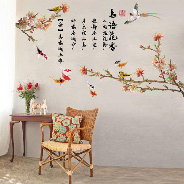 Stylish Birds and Blooms Pattern Wall Sticker For Livingroom Bedroom Decoration - COLORMIX