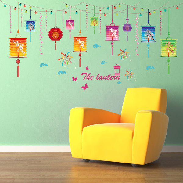 Stylish Colorful Lanterns Pattern Wall Sticker For Livingroom Bedroom Decoration