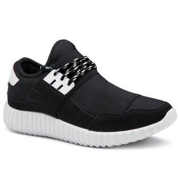 Stylish Lace-Up and Elastic Band Design Men's Casual Shoes