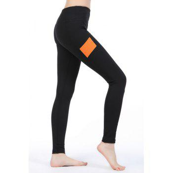 Active Hit Color High Waist Sport Pants For Women