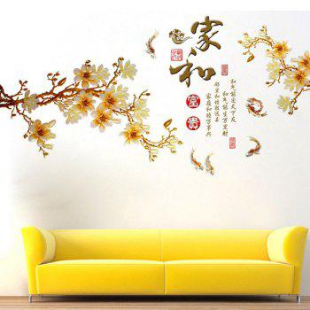 High Quality Chinese Style Magnolia Denudata Pattern Removeable Wall Stickers - COLORMIX