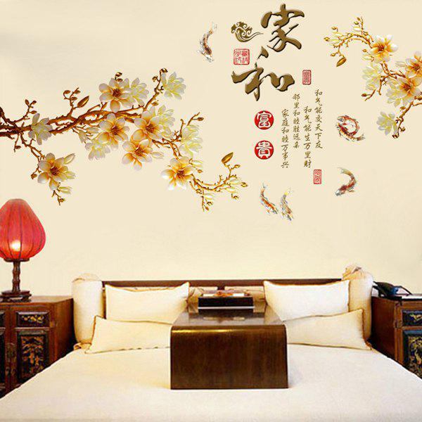 High Quality Chinese Style Magnolia Denudata Pattern Removeable Wall Stickers quality chinese style calligraphy fook pattern removeable wall stickers