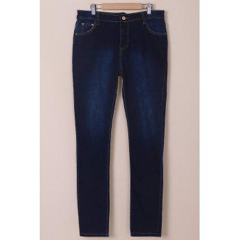 Stylish High-Waisted Women's Jeans