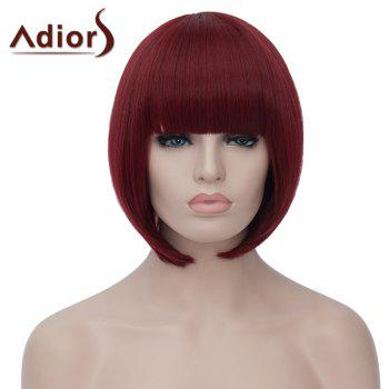 Bob Style Full Bang Synthetic Charming Short Straight Capless Wig For Women