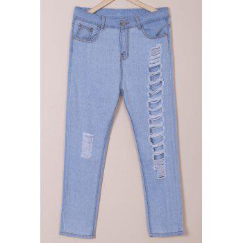 Stylish High-Waisted Hole Design Zipper Fly Women's Jeans - LIGHT BLUE S