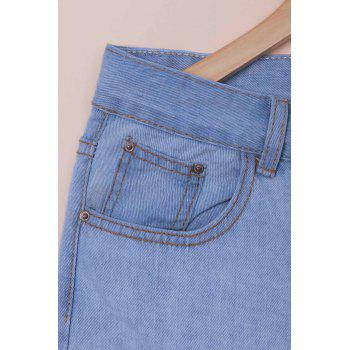 Stylish High-Waisted Hole Design Zipper Fly Women's Jeans - L L
