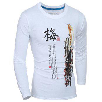 Casual Long Sleeves Wintersweet Printed T-Shirt For Men