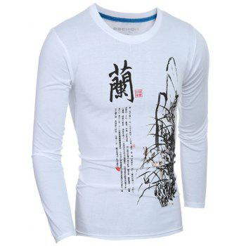 Casual Long Sleeves Calligraphy Printed T-Shirt For Men