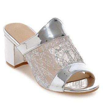 Fashionable Solid Colour and Mesh Design Women's Slippers - SILVER SILVER